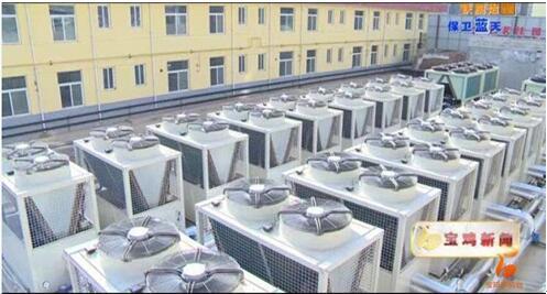 """""""恒星低温空气源热泵机组""""成为麟游县清洁供暖项目"""