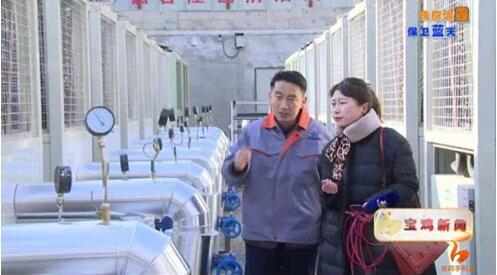 """""""恒星低温空气源热泵机组""""成为麟游县首个清洁供暖项目"""
