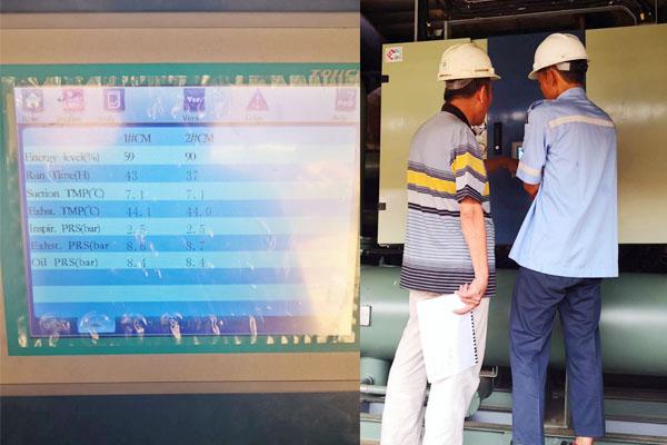 恒星冷水机组海外再添力作-----印尼知名企业制冷系统顺利验收