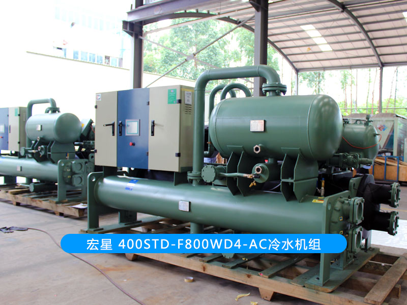 宏星40STD-冷水机组